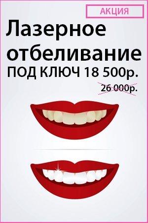 Что нельзя кушать после отбеливания зубов