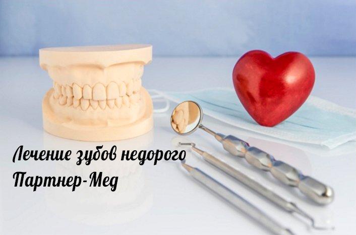 Что такое артроз челюстного сустава и как этот недуг лечить