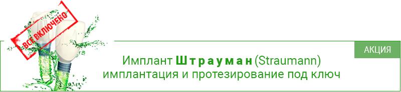банки иркутска кредит наличными без справок